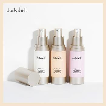 Judydoll橘朵隔离妆前乳清透滋润自然亮白