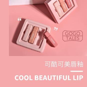 GOGO TALES   酷美唇釉套装