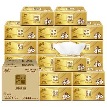 清风抽纸原木纯品金装系列3层130抽尺寸16包