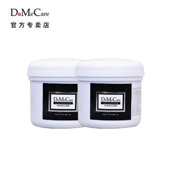官方授权中国台湾•欣兰多媚卡雅清洁冻膜 225g*2