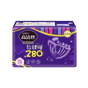 高洁丝 Kotex 经典系丝薄棉柔夜用卫生巾280mm*8片