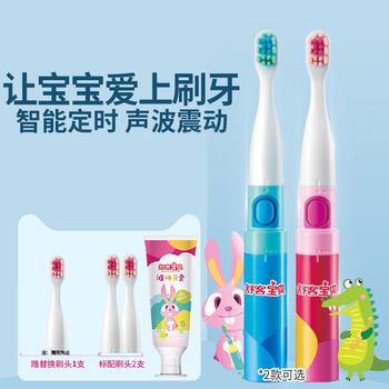 【送刷头】舒客宝贝儿童电动牙刷套装兔子款+鳄鱼款