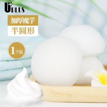 优家(UPLUS)加厚魔芋洁面洗脸扑蒟蒻洗颜棉