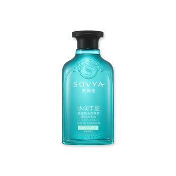 索薇娅天使草水润丰盈氨基酸头皮养护香氛洗发水300ml