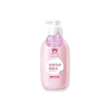 中国•红色小象全家倍护润肤乳400ml
