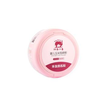 中国•红色小象婴儿玉米热痱粉120g