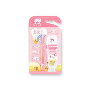 中国•红色小象儿童健齿口腔护理套装(5-12岁)(草莓冰淇淋味)(儿童健齿牙膏60g+儿童防护牙刷1支)
