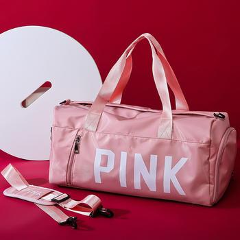 萨兰丹迪干湿分离健身包防水旅行包pink大容量单肩包