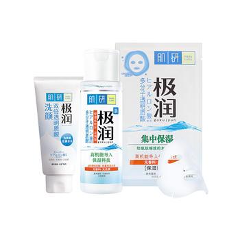 肌研极润化妆水浓润型170ml+洁面50g+极润面膜单片