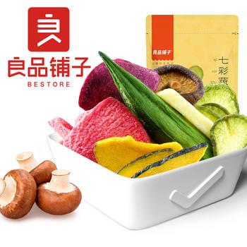 良品铺子七彩蔬菜干50gx1袋即食零食