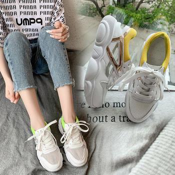 安欣娅夏季新品运动透气网面厚底小熊鞋