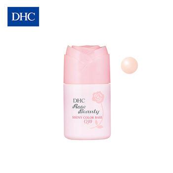DHC红粉玫瑰妆前乳SPF30 PA+++ (粉色)防晒霜隔离润色