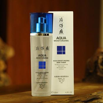 片仔癀仙泉凝水保湿柔肤水平衡肌肤水油