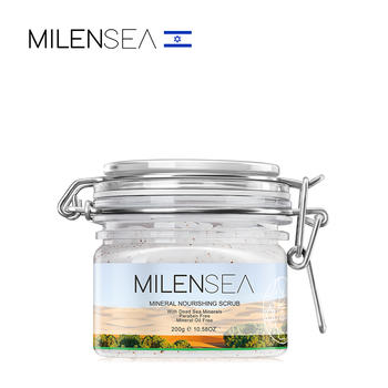 【送80ml滋润乳】MILENSEA以色列磨砂膏去鸡皮肤角质嫩肤