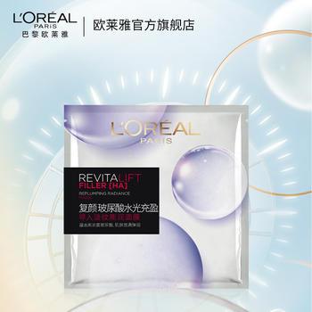 欧莱雅复颜玻尿酸水光充盈导入淡纹膨润面膜 15片