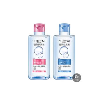 法国•欧莱雅(L'OREAL)三合一卸妆洁颜水 250ml