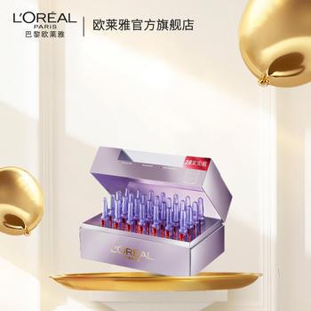 欧莱雅复颜玻尿酸水光充盈导入浓缩安瓶精华液1.5ml*28pc
