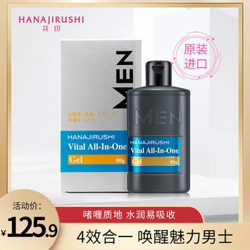 日本•花印(HANAJIRUSHI)男士四合一赋活啫喱80g