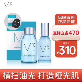 MdoC 韩国进口 蒙度士 男士油脂调理控油礼盒 控油套装