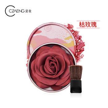 瓷妆蜜光玫瑰花朵腮红1.2g 自然粉嫩细腻提亮亲肤裸妆