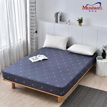 慕斯维    纯棉床笠    1.5*2.0米     1.8米*2.0米