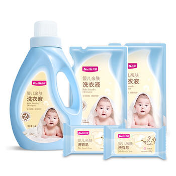 开丽 婴儿洗衣液洗衣皂洗护套装 5件套