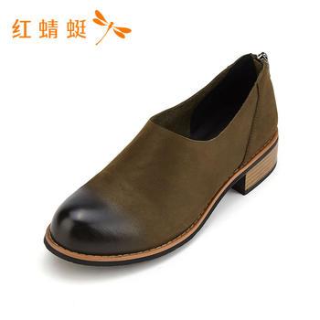 红蜻蜓春秋新款简约舒适纯色平底女鞋B87078