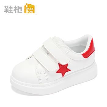 奥思文春秋男童运动鞋小白鞋休闲小童单鞋