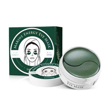 香蒲丽绿公主眼膜 60片/盒 去黑眼圈眼纹