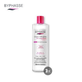 西班牙蓓昂斯(BYPHASSE)温和清洁卸妆水3瓶装