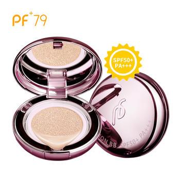 PF79 皮肤亲友水凝防晒气垫BB霜自然色 遮瑕水光粉底液