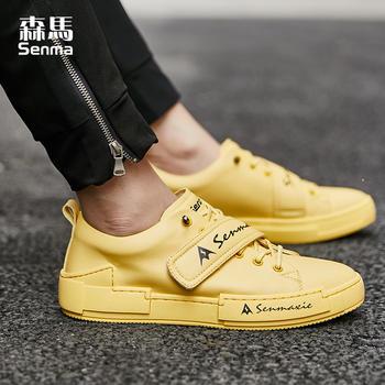 森马男鞋夏季透气板鞋子男潮鞋百搭潮流韩版白色