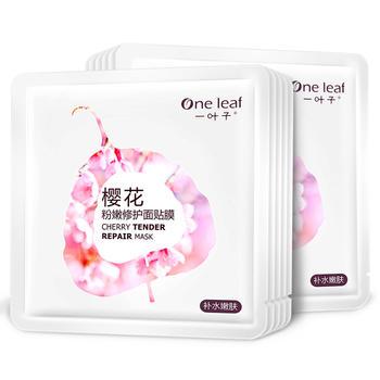 中国•一叶子樱花粉嫩修护面贴膜25ml*10片
