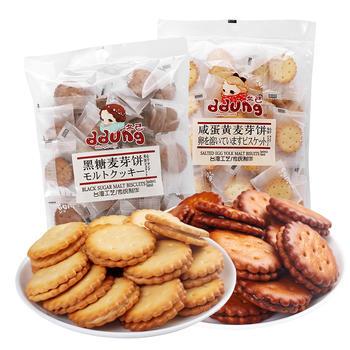冬己 咸蛋黄饼干4包网红咸蛋黄黑糖麦芽焦糖夹心饼干