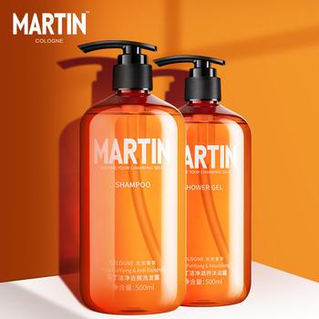 马丁Martin男士古龙洗发水沐浴露古龙香氛套装