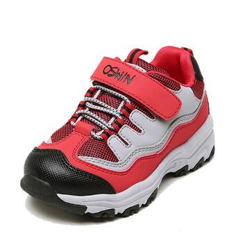 鞋柜春秋款大童时尚休闲鞋透气舒适运动鞋户外鞋