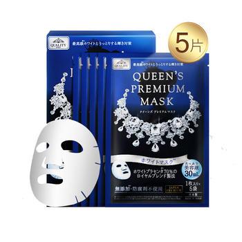 日本QUALITY FIRST 钻石女王透亮面膜 皇后的秘密 5片装