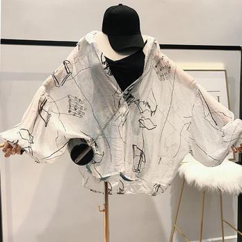 宽松中长款防晒衣衬衫女仙女印花雪纺开衫薄外套
