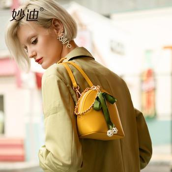 妙迪(mood)小清新丝巾珍珠贝壳包少女手拎小包包