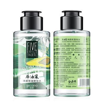 格蒙牛油果净颜保湿温和卸妆水 五效合一