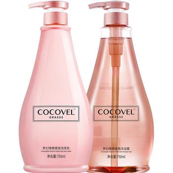 COCOVEL法式香氛格拉斯洗发水去屑控油止痒五种香型