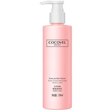 COCOVEL法式香氛五月玫瑰身体乳女变白补水保湿滋润