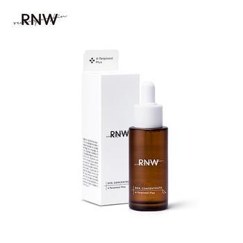 RNW如薇松油醇祛痘淡化痘印安瓶浓缩原液30ml