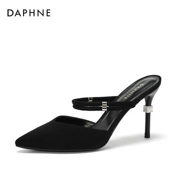 Daphne/达芙妮后空百搭两穿尖头高跟鞋1018102045