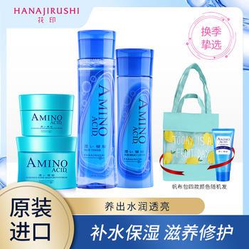 日本•花印水漾润颜补水家庭套装