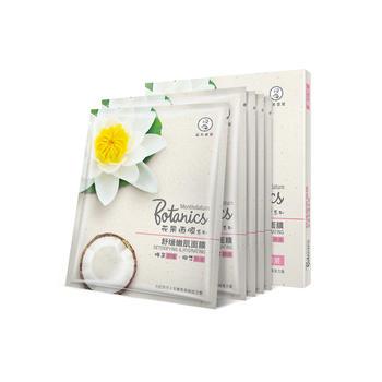 曼秀雷敦 花果面膜舒缓嫩肌面膜22ml/片*5片(2盒)