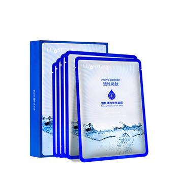 丽普司肽焕新锁水蚕丝面膜 保湿补水修护