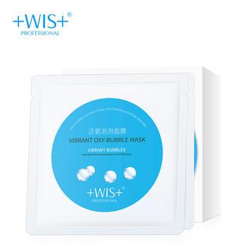 WIS活氧泡泡面膜提亮肤色补水保湿控油清洁毛孔去角质