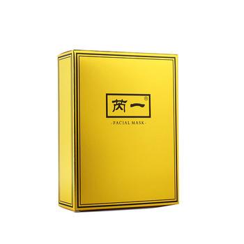 泰国芮一版ray蚕丝面膜金色10片  敷出紧致美白光滑肌