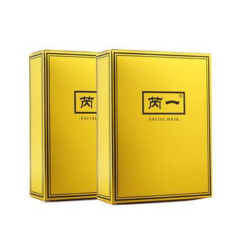 泰国芮一版本ray蚕丝面膜金色10片*2帮助肌肤补水修复